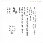 香港內文範例-01