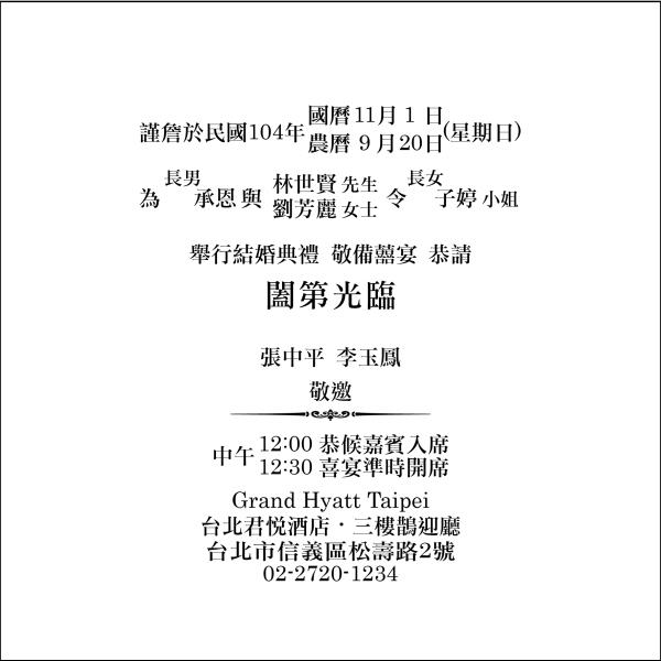 範例-02-01
