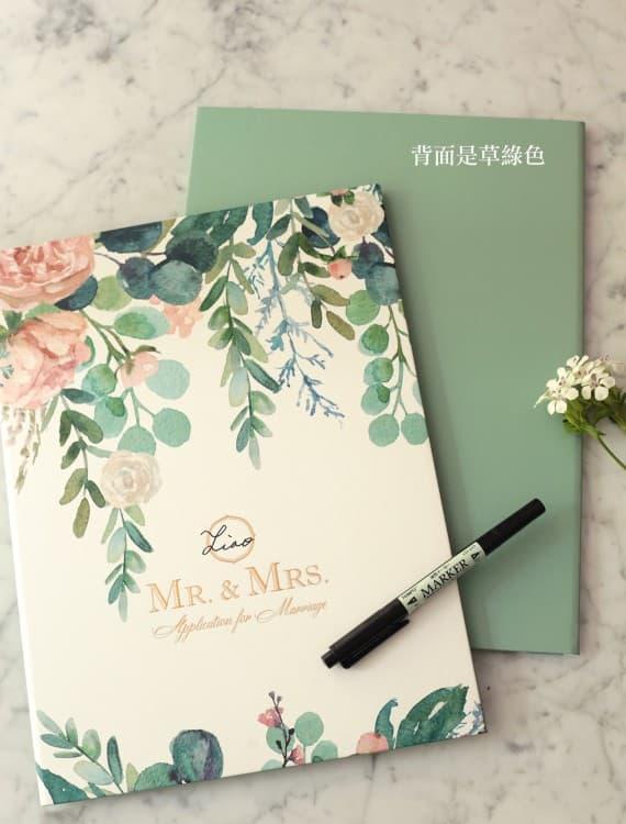 結婚書約_綠境說明